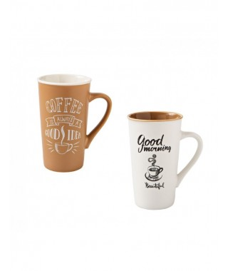 "Brandani ""Big Mug"" - Set 2 Tazze"