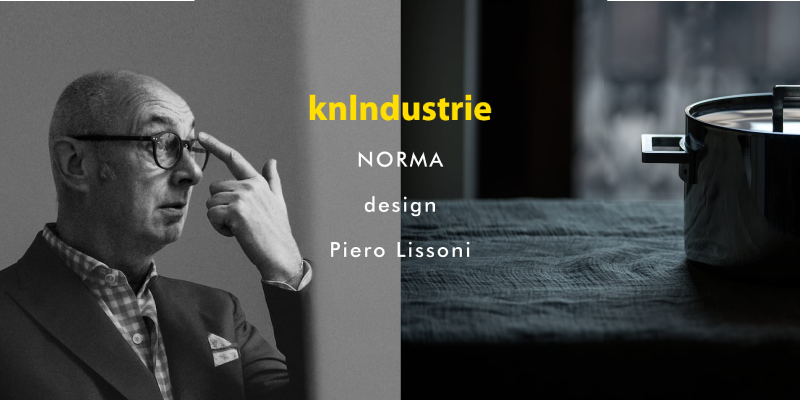 "KnIndustrie ""Norma"" design by Piero Lissoni"